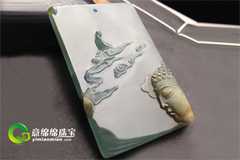 冰糯种黄翡悟道挂件鉴赏