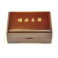 缅甸翡翠挂件礼盒(九)