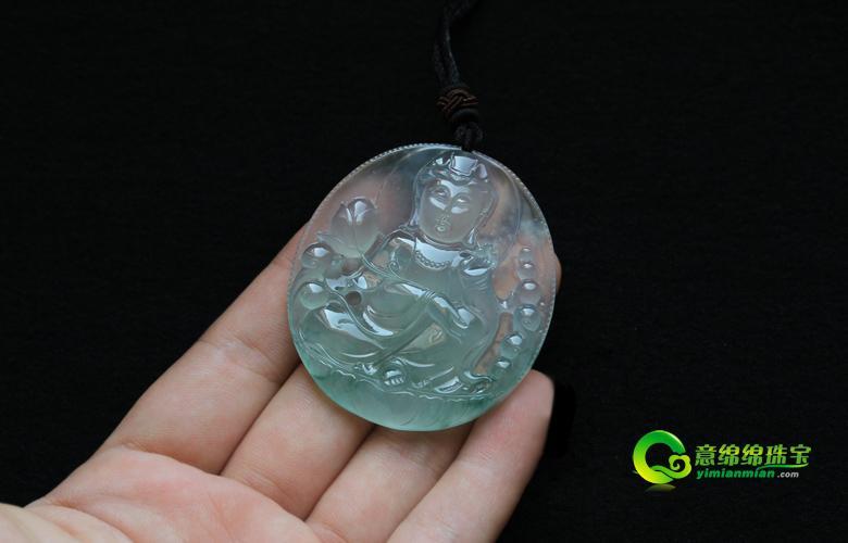 缅甸老坑玻璃种天然翡翠A货玉观音挂件-南海观世音菩萨