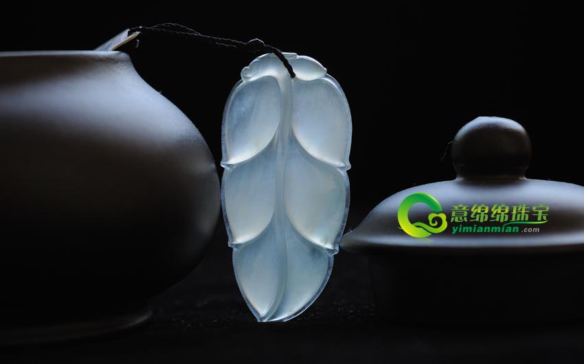 缅甸老坑天然A货冰种翡翠玉叶子挂件