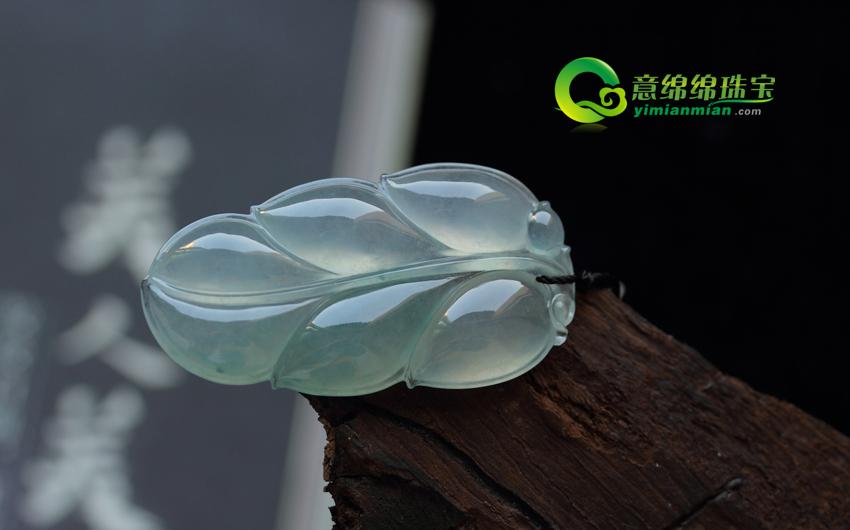 一叶成名缅甸老坑天然A货冰种翡翠玉叶子挂件