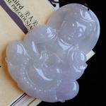 茶逞雅韵缅甸老坑天然冰糯种紫罗兰翡翠A货观音挂件