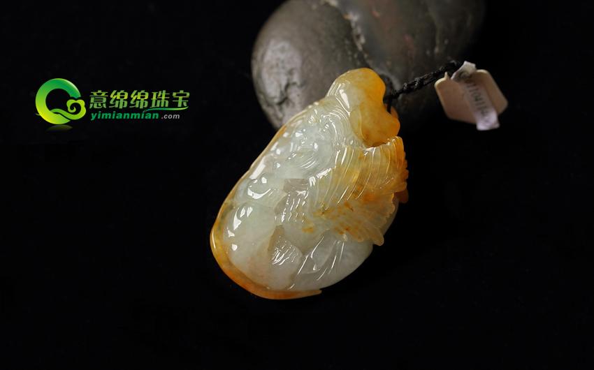 行善积德缅甸老坑天然A货冰糯种黄翡济公挂件
