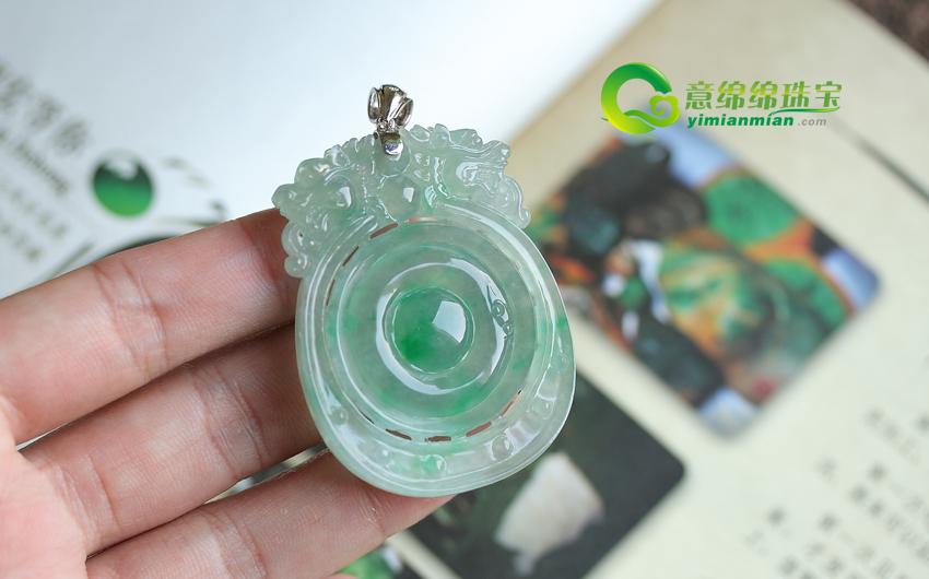 缅甸老坑天然A货冰种镶金飘绿翡翠福在眼前挂件
