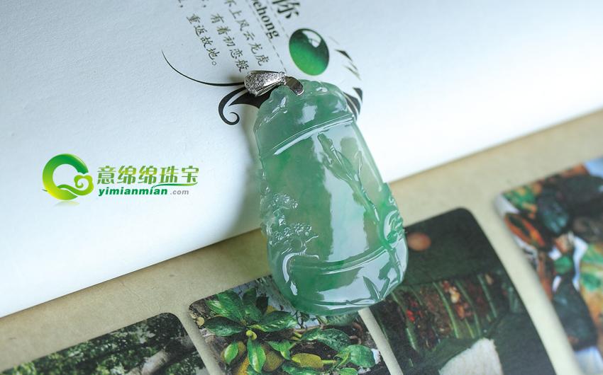 缅甸老坑天然A货玻璃种飘绿镶嵌翡翠竹节挂件