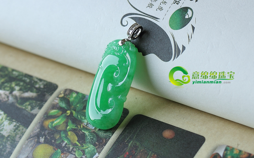 富贵吉祥缅甸老坑天然冰种满绿镶嵌龙8国际|appA货如意挂件