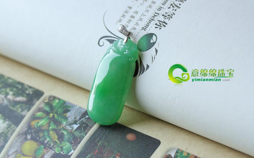 福寿延绵缅甸老坑天然阳绿冰糯种翡翠镶嵌A货福瓜挂件