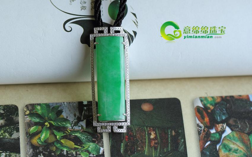 缅甸天然老坑A货冰糯种18K镶钻满绿翡翠玉挂件