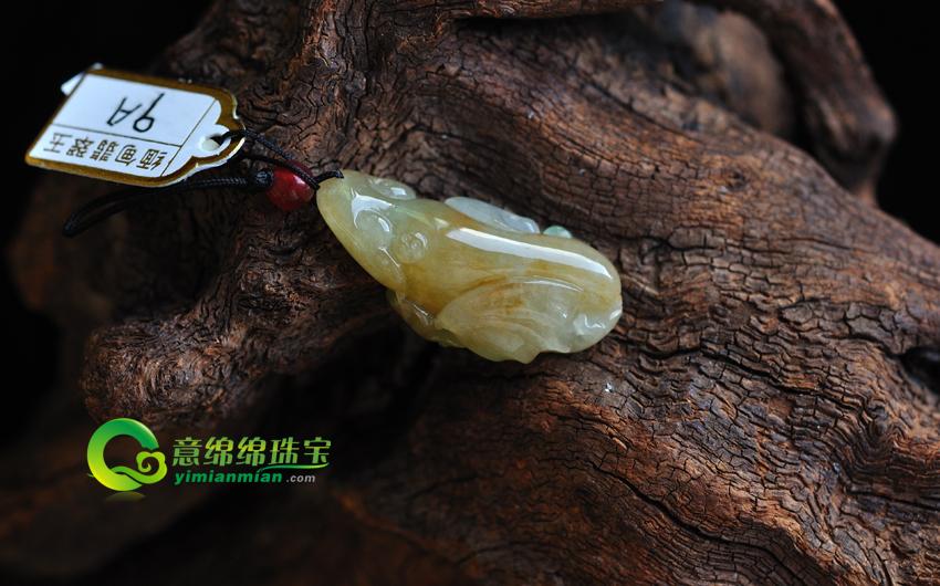 缅甸老坑天然A货带翠黄翡蟾蜍挂件