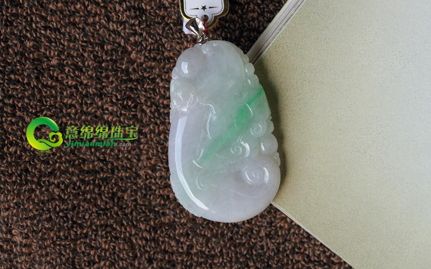 老坑天然A货飘绿紫罗兰冰糯种翡翠镶嵌玉如意挂件