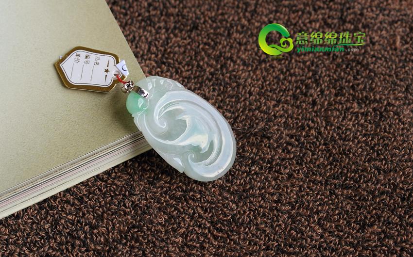 天然缅甸老坑K金镶嵌冰糯种翡翠A货飘绿如意挂件