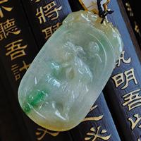 缅甸天然老坑糯种黄加绿翡翠A货生肖羊挂件