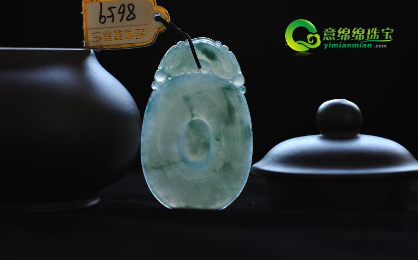 缅甸老坑天然飘花冰糯种翡翠A货福在眼前挂件
