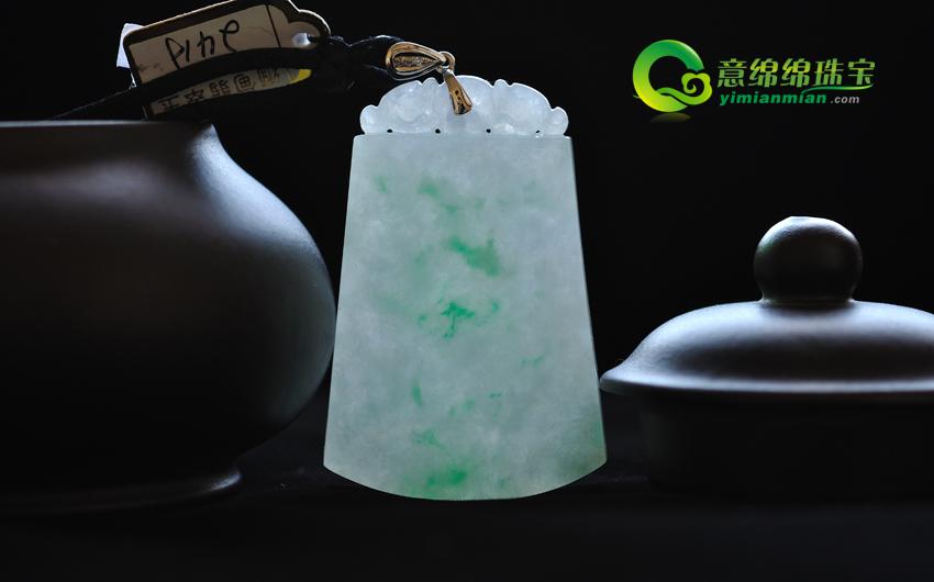 缅甸老坑天然A货冰糯种飘绿翡翠玉牌挂件
