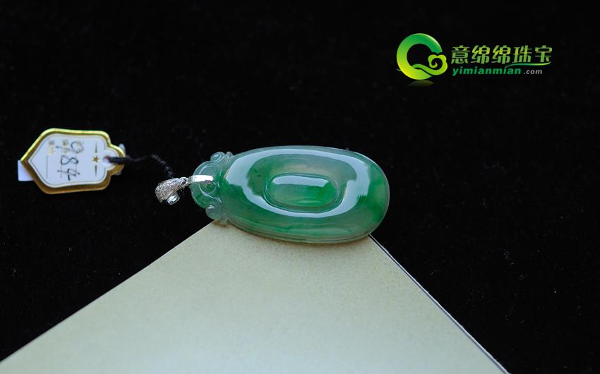 缅甸老坑A货冰种天然阳绿翡翠镶金钻福在眼前挂件