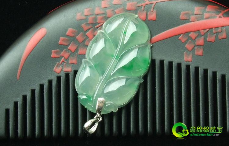 精彩绝伦缅甸天然翡翠A货冰种叶子挂件