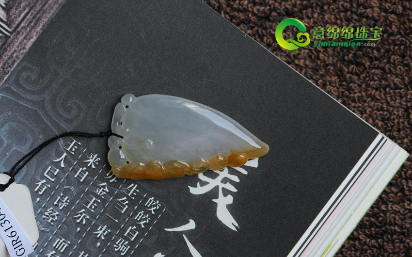 杏花烟雨缅甸天然A货翡翠冰种俏色黄翡寿桃挂件