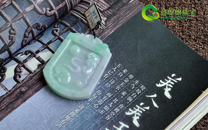 缅甸天然翡翠A货冰糯种三彩翡翠福牌挂件