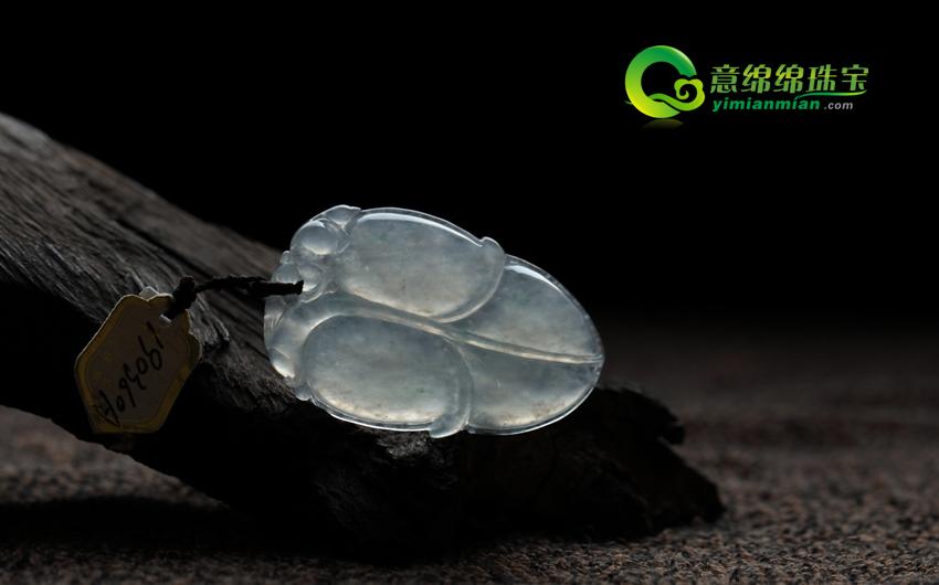 余香缭绕缅甸天然翡翠老坑冰种玉叶子挂件 翡翠树叶吊坠