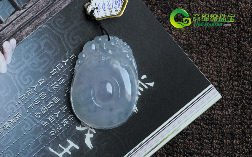 烟花繁缅甸天然冰种紫罗兰翡翠A货福贝挂件