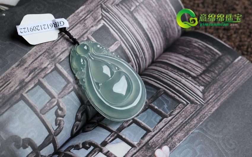 月夜花朝缅甸老坑冰种天然翡翠A货玉葫芦挂件