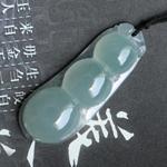 缅甸天然翡翠冰种A货四季豆挂件 翡翠豆荚吊坠