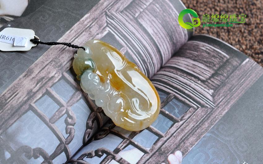 把酒东篱缅甸天然冰糯种A货翡翠鱼挂件