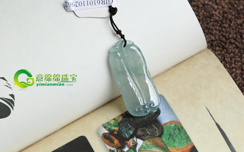 缅甸冰种天然翡翠如意挂件 A货玉如意吊坠