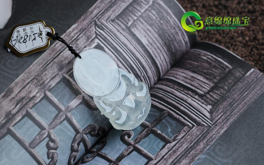 缅甸天然冰种翡翠美高梅娱乐手机版官网挂件 A货玉美高梅娱乐手机版官网吊坠