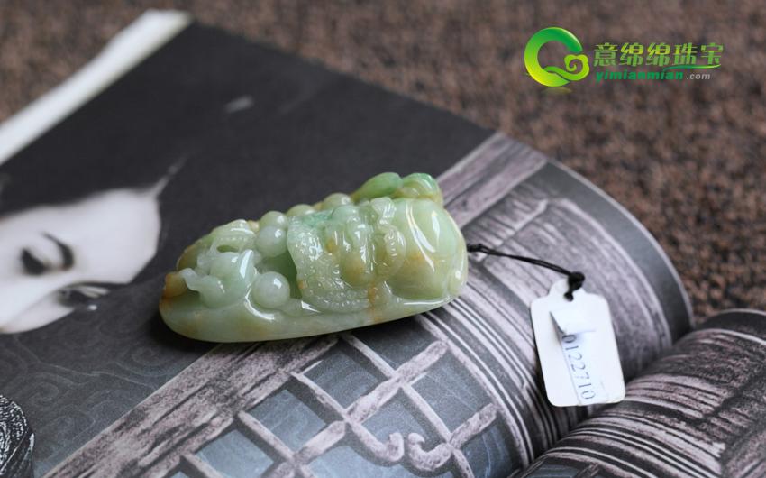 天然缅甸老坑黄加绿翡翠挂件 A货翡翠达摩吊坠