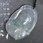 衣香鬓影缅甸老坑冰种天然翡翠玉观音挂件