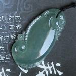 天然缅甸冰种翡翠貔貅挂件 A货神兽吊坠