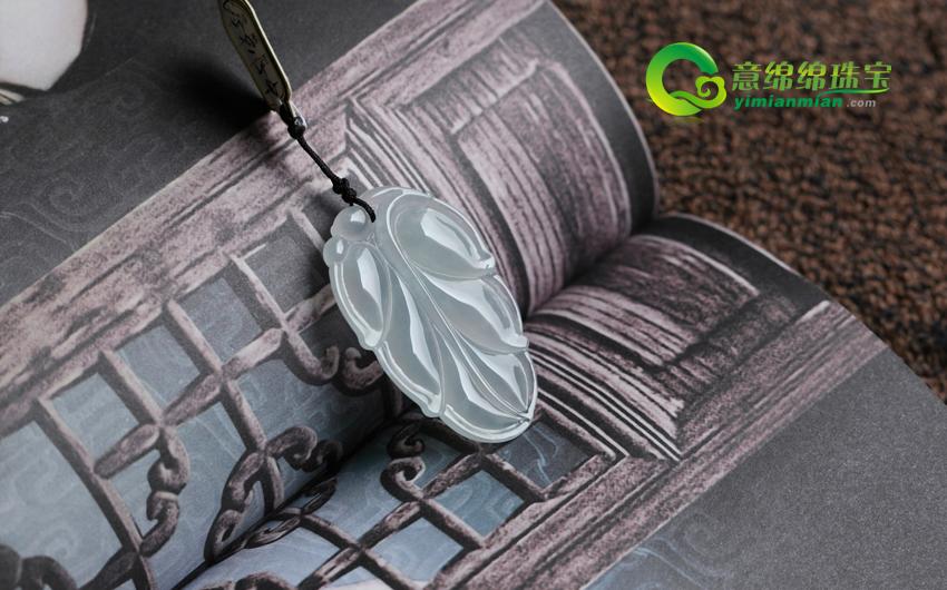 御风弄影缅甸天然老坑冰种翡翠A货玉叶子挂件