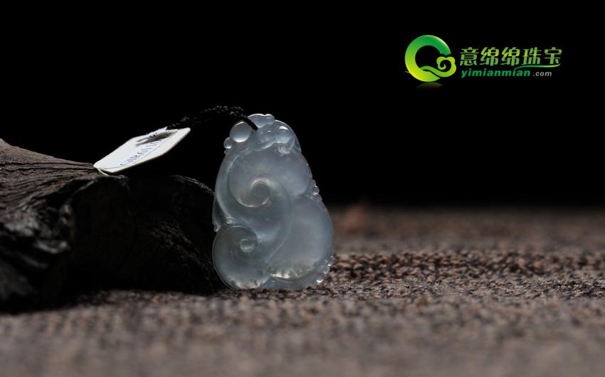 绕天涯天然缅甸老坑冰种翡翠A货玉如意挂件