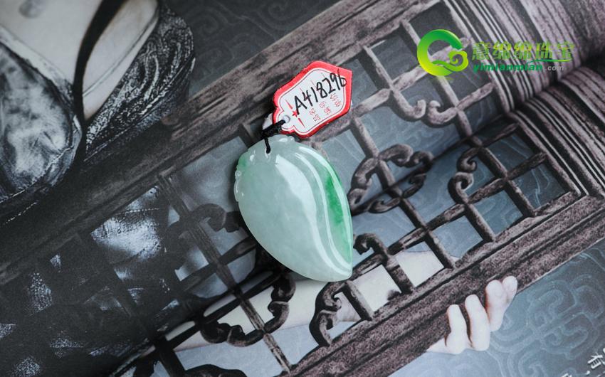 缅甸冰糯种天然翡翠A货寿桃挂件 翡翠寿桃吊坠
