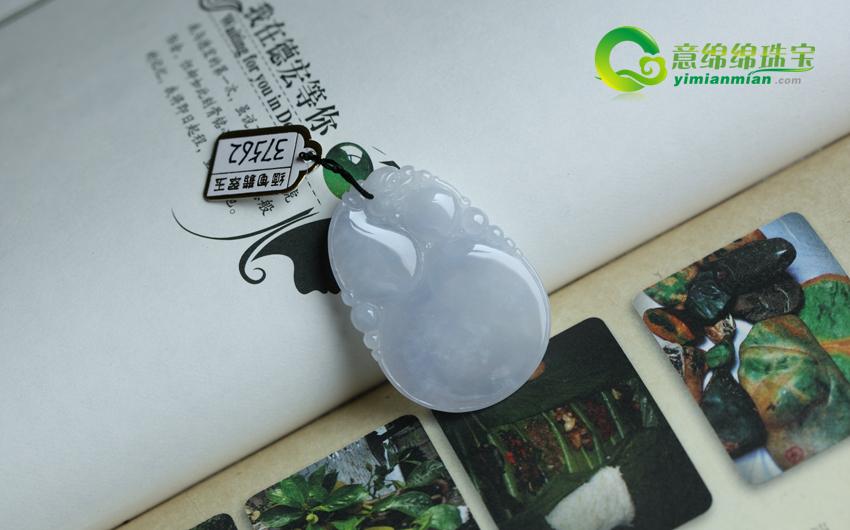 天然缅甸冰糯种A货翡翠葫芦吊坠挂件