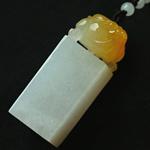 黄翡A货翡翠金蟾印章吊坠挂件 糯冰种缅甸玉坠