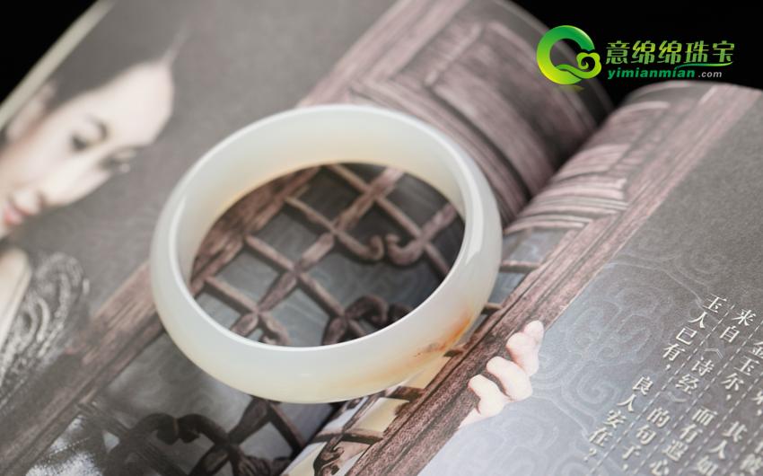 余霞成绮天然玛瑙手镯 内径58.3mm