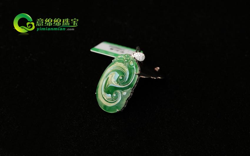 绿草如茵天然缅甸A货翡翠冰种满翠镶金如意挂件