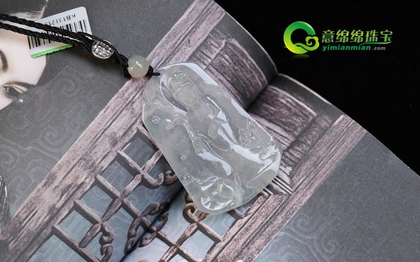 银装素裹缅甸天然翡翠A货高冰美高梅娱乐手机版官网挂件