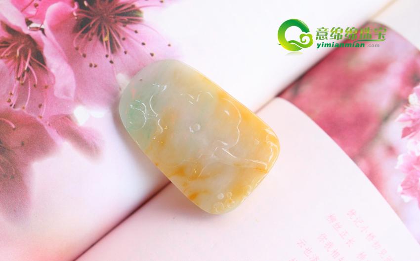天然黄加绿翡翠A货自在美高梅娱乐手机版官网挂件—佛光普照