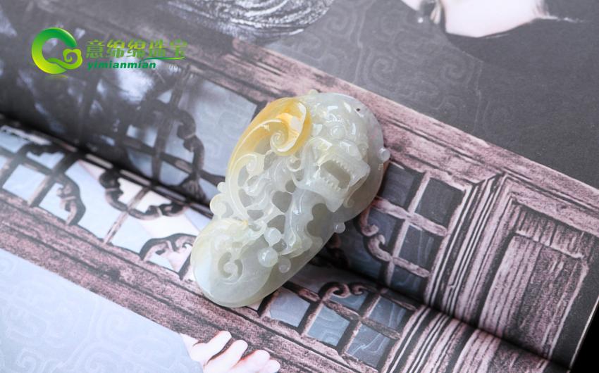 缅甸老坑冰糯种天然黄翡翠A货挂件-望子成龙