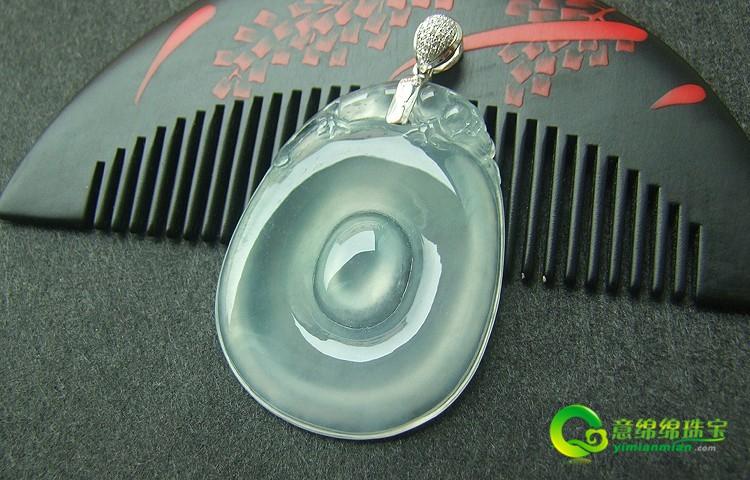玉洁冰清天然缅甸龙8国际|appA货老坑玻璃种如意吊坠