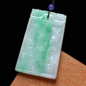 磅礴大氣天然緬甸老坑A貨冰糯種飄綠翡翠龍牌掛件