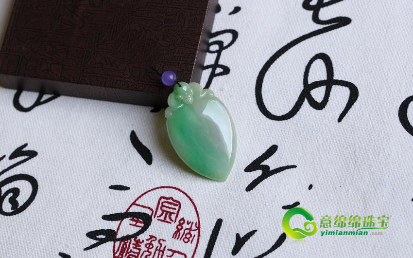 寿比南山天然缅甸老坑A货冰糯种飘绿翡翠寿桃挂件