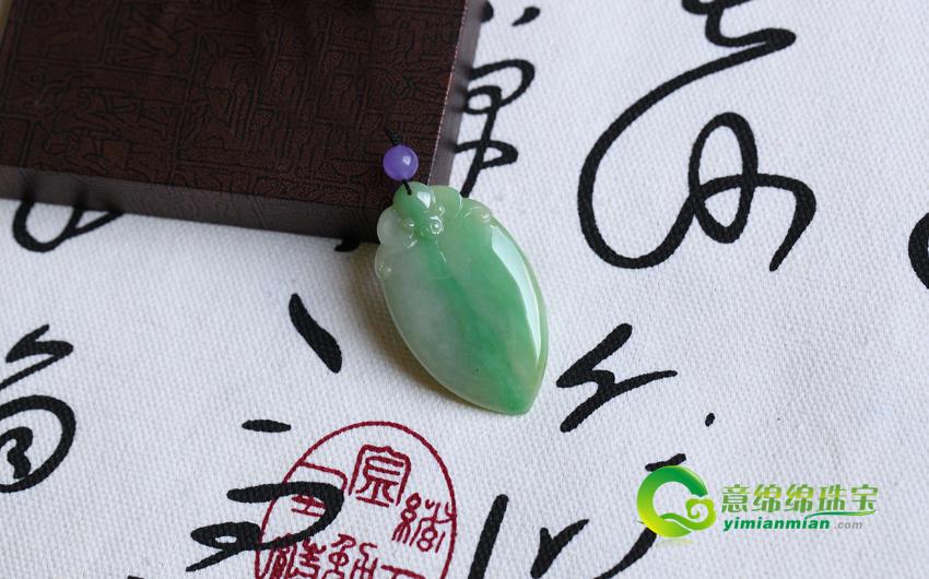 福如东海天然缅甸老坑A货冰糯种飘绿翡翠寿桃挂件