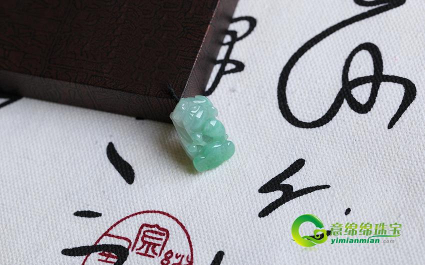 广纳财源天然缅甸老坑A货龙8国际|app冰糯种飘绿貔貅挂件