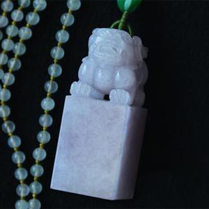 緬甸老坑糯冰種天然紫羅蘭翡翠A貨玉貔貅掛件-紫氣東來