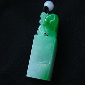 緬甸老坑糯冰種天然綠翡翠A貨玉印章掛件-腰件-如意貔貅