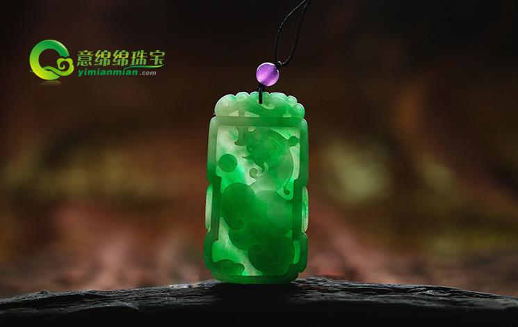 八方来财天然绿翡翠老坑A货冰糯种玉石貔貅如意吊坠